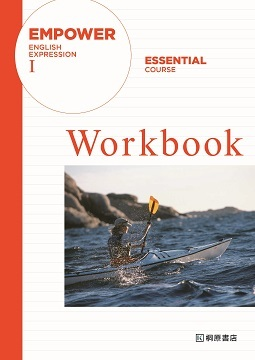 EMPOWER ENGLISH EXPRESSION I ESSENTIAL COURSE WorkBook