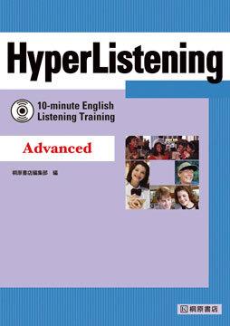 HyperListening Advanced
