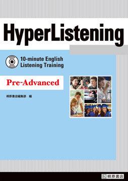 HyperListening Pre-Advanced