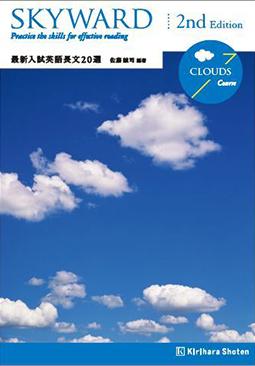 skyward 2nd edition 解答