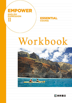 EMPOWER English Expression II Essential Course Workbook
