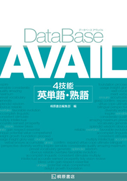 5500 データベース