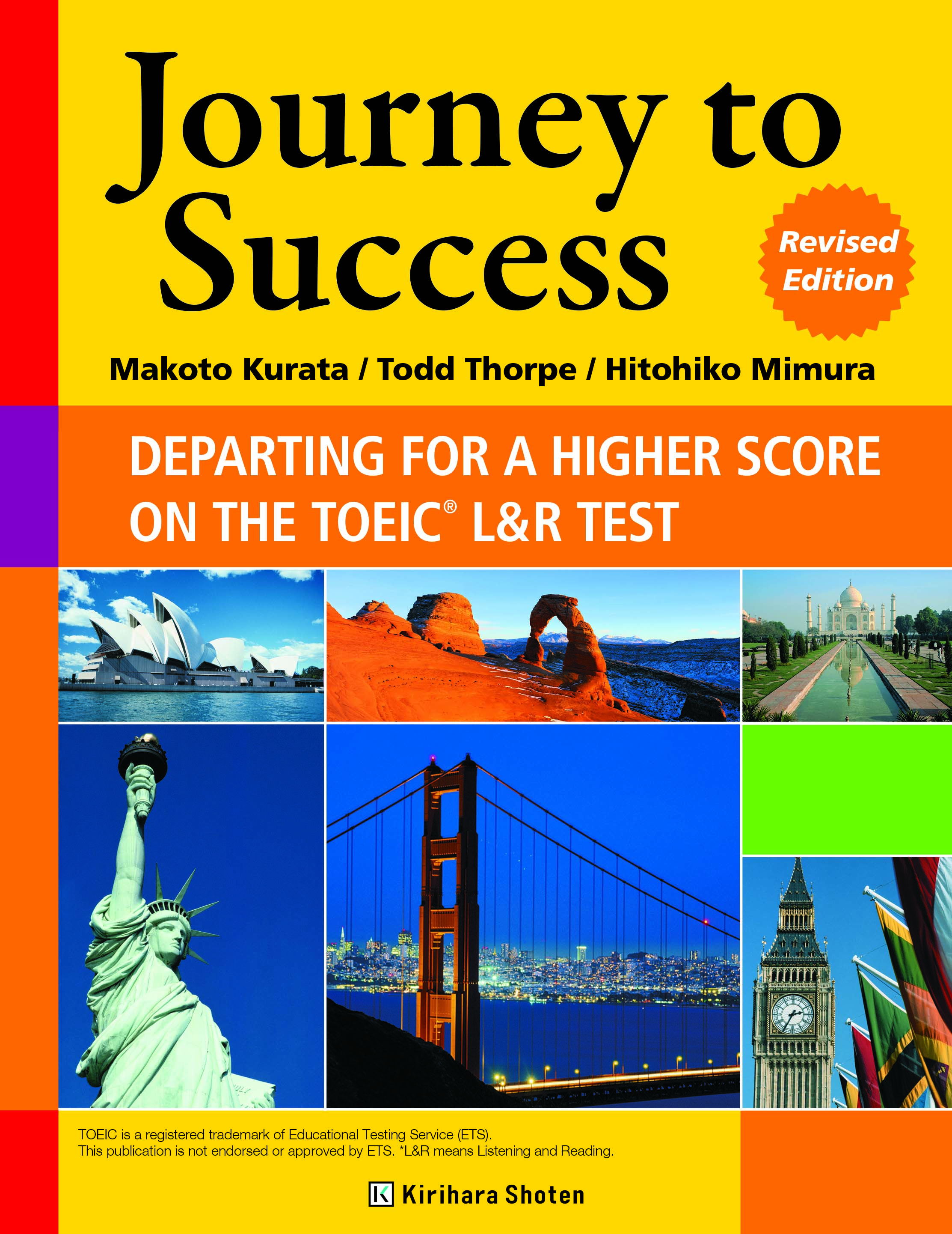 Journey to Success [Revised Edition]