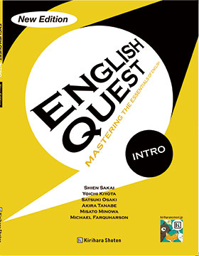 ENGLISH QUEST