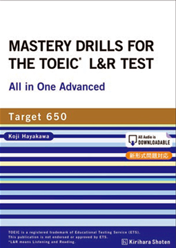 Mastery Drills for the TOEIC(R) TEST