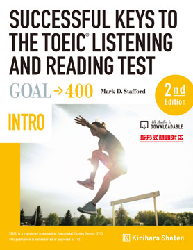 SUCCESSFUL KEYS TO THE TOEIC(R) TEST